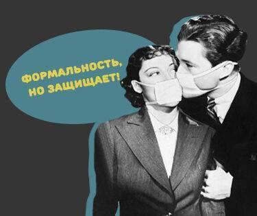 Как сохранить нервы и имущество при разводе: брачный договор, который реально работает