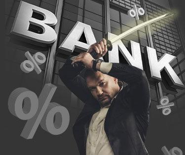 Незаконное начисление процентов по кредиту: как противодействовать банкам