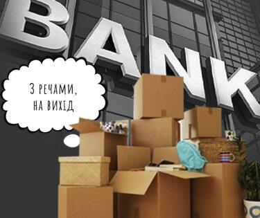 Выселение должников по ипотеке: что делать, если банк забирает квартиру за долги
